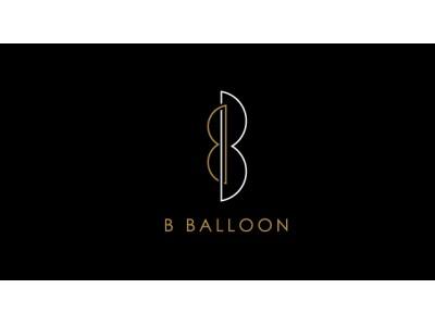 """ファッション業界の交流イベント""""B Balloon""""第4弾、福島県の縫製工場への見学ツアーを開催"""