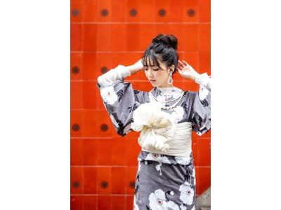 """""""福岡""""から浴衣ファッション・アート発信「FUKUOKA YUKATA plus 」"""