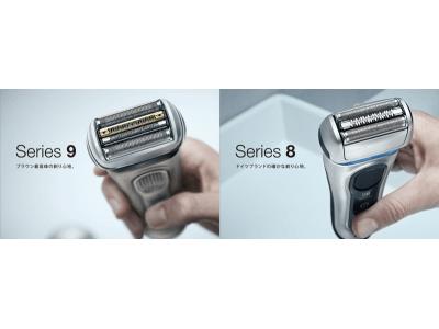 洗浄タイミングと替刃交換タイミングお知らせ機能を新たに搭載より洗練されたこだわりのデザインで高級感もさらにアップ