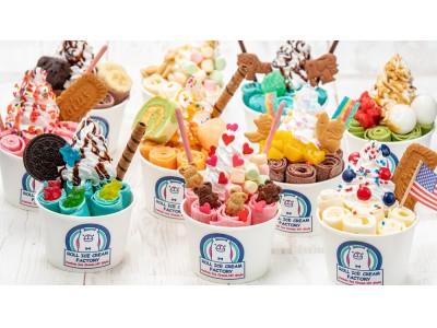 日本初のロールアイス専門店「ROLL ICE CREAM FACTORY」(ロールアイスクリームファクトリー)4号店が愛知・名古屋市中区栄の「ラシック(LACHIC)」に6月28日オープン!