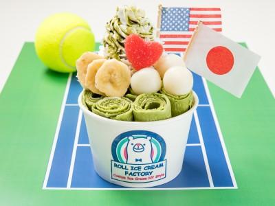 大坂なおみ選手が今、食べたい!抹茶アイスを500円のワンコインで提供!「ロールアイスクリームファクトリー」全店で「感動をありがとうキャンペーン」開催!