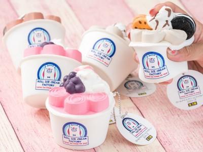 大人気「ロールアイスクリームファクトリー」のアイスがスクイーズになってプライズで登場!アミューズメント施設「モーリーファンタジー」と「PALO」で10月19日(金)より全国展開を開始!