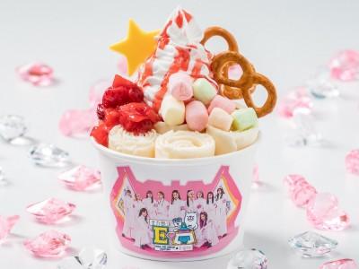 E-girlsの冠番組・AbemaTV「全力部活!E高」で、メンバーが挑戦したショートケーキ入りロールアイスの商品化決定!行列店「ロールアイスクリームファクトリー」から10月25日より販売開始!