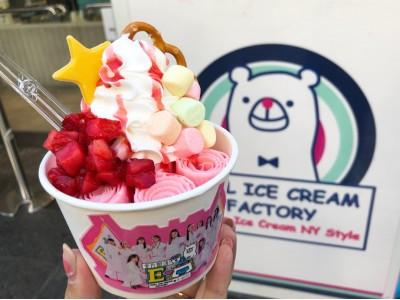 大反響につき販売店舗拡大!E-girlsの冠番組・AbemaTV「全力部活!E高」と行列店「ロールアイスクリームファクトリー」のコラボロールアイスが、大阪、名古屋でも緊急発売決定!