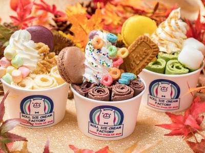 秋冬も行列が絶えない話題のロースアイス専門店「ロールアイスクリームファクトリー」が11月22日『横浜・山下公園ナナイロビル店』をオープン! 首都圏で2店目