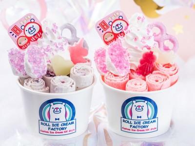 新年の幕開けをハッピーに!「ロールアイスクリームファクトリー」が、夢あふれる1年となるよう願いをこめて「2019夢見るゆめかわロールアイス」を新発売!