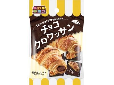 新商品「チョコクロワッサン〈袋〉」を全国のダイソーで発売