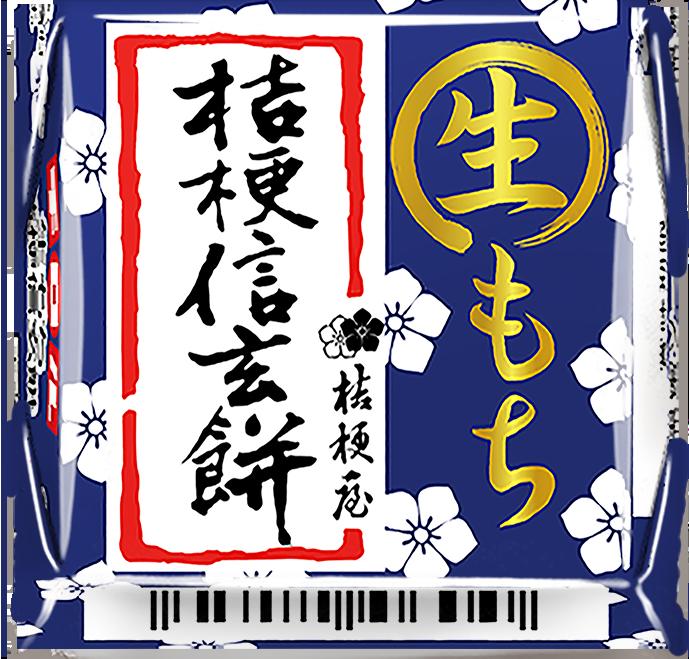 新商品「チロルチョコ〈生もち桔梗信玄餅〉」を全国で発売