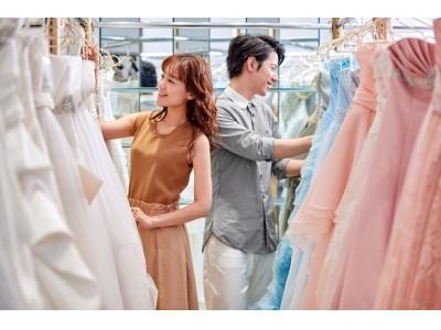 好きな人と好きな時間にショッピング感覚でドレス選びを運命の一着に出会える新感覚ウェディングドレスサロン 「de Dressing Room by La-vie pure」グランドオープン!