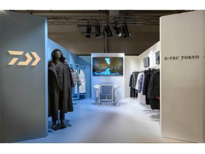 フィッシングのDAIWAから生まれたファッションブランド「D-VEC」20年秋冬コレクションテーマは「風=WIND」PITTI IMAGINE UOMO 97にて発表