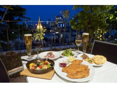 都会の避暑地「青山」でテラスディナー!オーストリアNo.1「ゲッサービール」も飲み放題