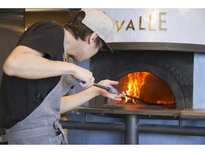 【新店OPEN】渋谷宮益坂上に使い勝手抜群のピッツァリアがオープン!「PIZZARIA LA VALLE di TOKYO」