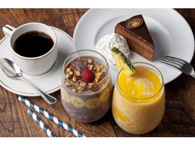 """ウィーンで""""最もエレガント""""と称される老舗カフェがプロデュースANNA'S by Landtmann(アンナーズ バイ ラントマン)"""