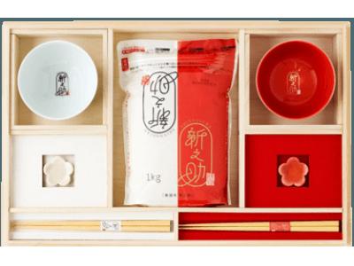 新潟のプレミアム米「新之助」新米プロモーション2018 第四弾 オリジナルギフトボックス「新之助・大粒のしあわせ箱」