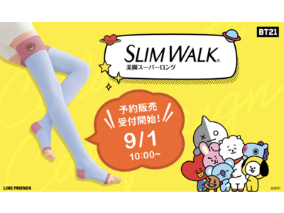 世界中で人気のBT21キャラクターたちがデザインされた「スリムウォーク 美脚スーパーロング」が数量限定発売