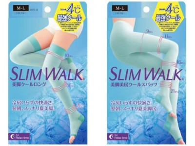 「SLIMWALK(R)美脚クールロング」「SLIMWALK(R)美脚美尻クールスパッツ」数量限定で発売