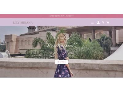 フォロワー11万人を抱えるインスタグラマーLilyが手掛けるブランドショップ「LILY MIRANA」2018年9月9日(日)オープン!