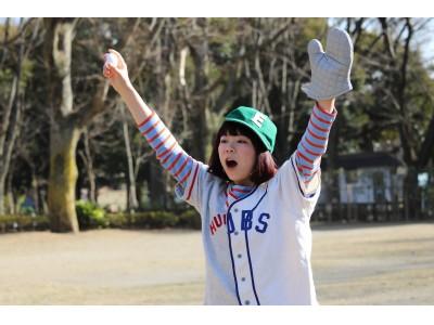 矢野顕子主演映画アンコール上映が3月4日(土)よりスタート! DJみそしるとMCごはんが、若い世代を代表して上映2日目の5日(日)に登壇決定!