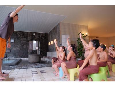 夏休み、お子さまの銭湯デビューをお手伝い! おふろcafe bivouac(ビバーク)にて正しい入浴方法やマナーを伝える「こども銭湯」を開催