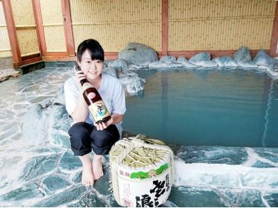 ゆうパークおごせで10/1「日本酒の日」に合わせて「日本酒風呂」を開催
