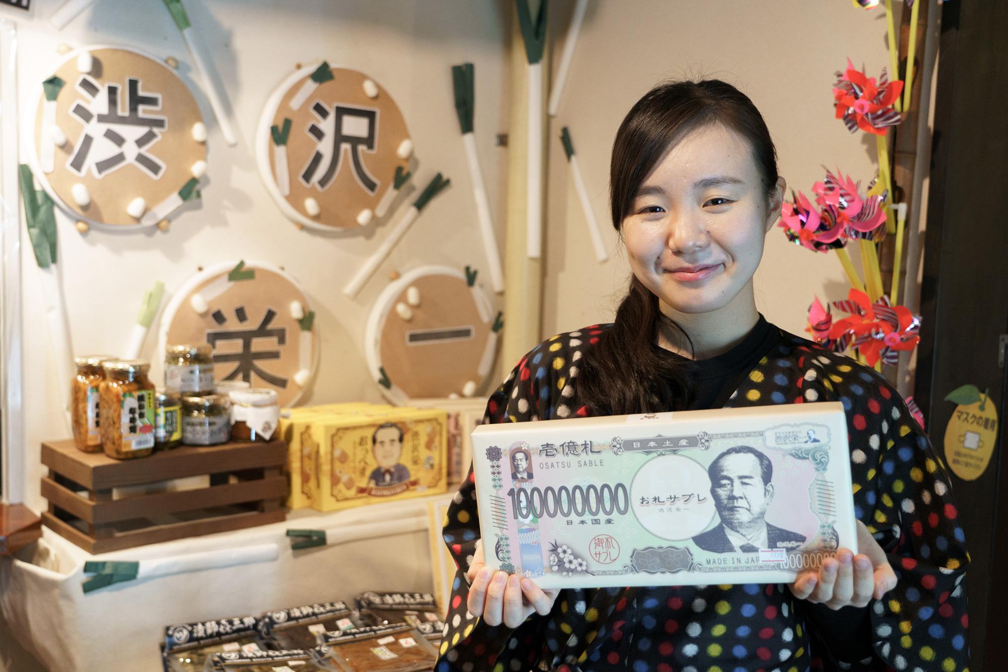 昭和レトロな温泉銭湯 玉川温泉にて《新一万円札の顔》渋沢栄一翁とシルクをテーマにしたイベント開催