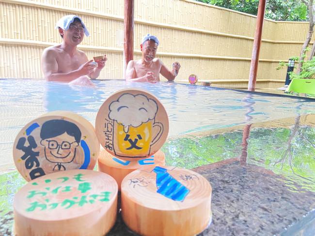 間伐材を利用した入浴木を使用。おふろcafeなどで『父の日100のありがとう風呂』開催