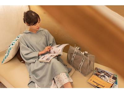 おふろcafe ハレニワの湯 × niko and ... コラボ館内着が登場。オリジナルのおふろ・サウナグッズの販売も
