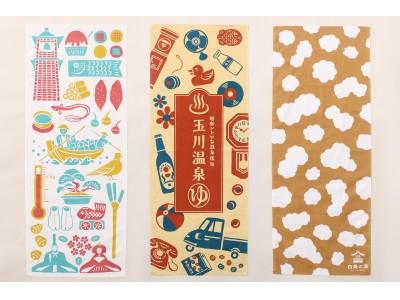 川越手捺染に埼玉の名物や温泉を描いたご当地手ぬぐい「木綿湯布(もめんどうふ)」が限定販売