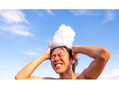 熊谷のおふろ屋さんで暑気払い。クールかき氷シャンプー提供