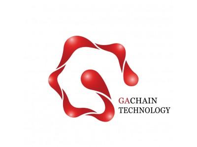 中国広州市へ導入!GACHAINのブロックチェーンテクノロジーを紹介!【深セン智乾ブロックチェーン科技有限公司】