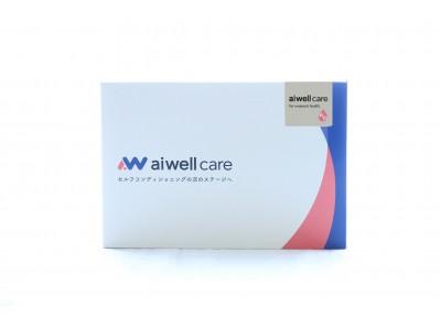 微量の血液で精密検査が可能な「aiwell care」に新ラインナップ