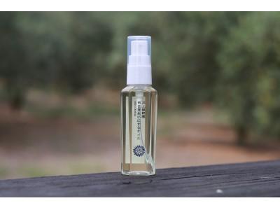 美容オリーブオイルを50年販売してきたオリーブオイルの老舗・井上誠耕園が、ありそうでなかった『首』にアプローチした新商品「首をきれいにするオイル」を発売!