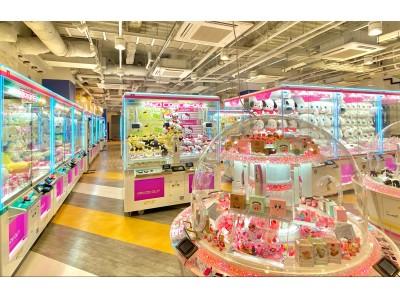 韓国制服のレンタルショップを併設するアミューズメント施設が誕生『セガ新大久保』新規オープンのお知らせ