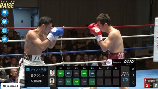7.26 プロボクシング界初!後楽園ホールでのライブ配信試合に新感覚サービス・ファン参加型AIプラットフォームを導入、新たな視聴体験を提供!