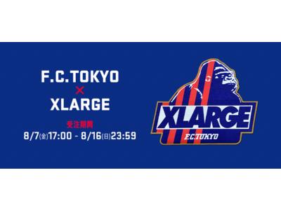FC東京×XLARGEグッズ販売のお知らせ