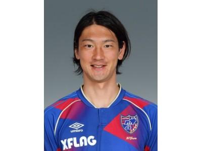 高萩洋次郎選手 第2子誕生のお知らせ