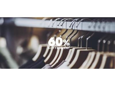 【オンライン接客開始】300以上の韓国・アジア発ブランドが入店する「60%」が初のズーム接客を提供開始