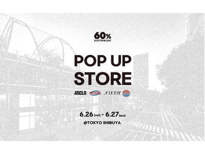 【入場制限有り】明日から2日間限定ー韓国発日本未上陸ブランドが集うPOP UPストア「60%ポップアップストア」がミヤシタパークで開催決定