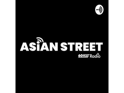【新連載】韓国・アジア発の有名デザイナーに独占インタビューを行う新連載「アジアンストリート」が ミレニアルカルチャーメディア 60MAG でスタート