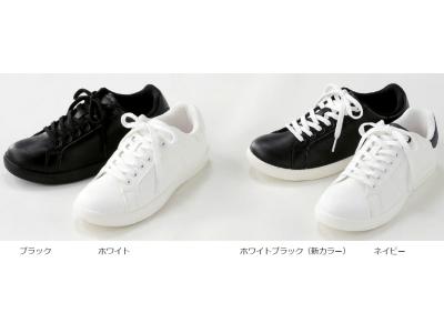 大人気!ライフオリジナルスニーカーから紳士サイズ登場!「軽くて履き心地の良いコートスニーカー」販売中!
