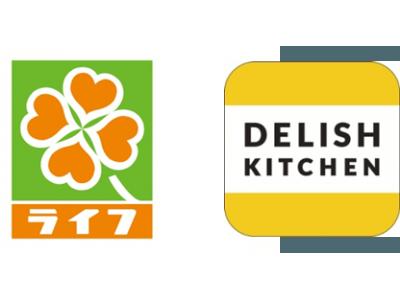 """今日の食事が決まらない""""献立難民""""をライフが解決!ライフコーポレーション、日本最大級のレシピ動画メディア「DELISH KITCHEN」と提携"""