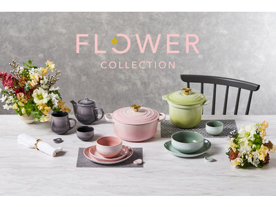 春の訪れを感じさせるフラワーコレクション 2021春夏限定カラーを発売