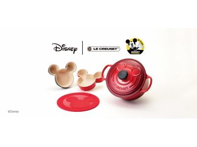 ミッキーマウス限定コレクション 発売のお知らせ
