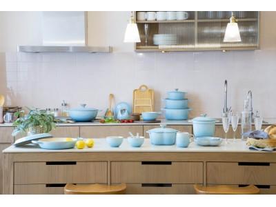 初夏のキッチンに爽やかな風を。ル・クルーゼ「ピュリストブルー」シリーズ新発売