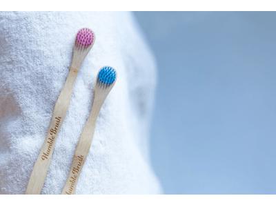 北欧・スウェーデン生まれのHumble Brush(ハンブル ブラッシュ)より舌クリーナーの販売がスタート!