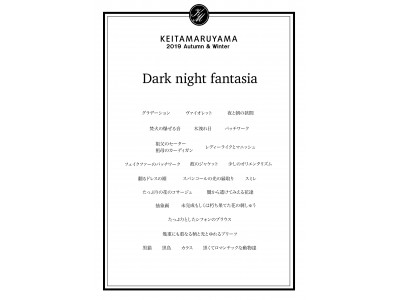 KEITA MARUYAMA(ケイタ マルヤマ)2019-20年 秋冬コレクション