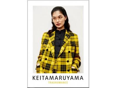 KEITA MARUYAMA(ケイタマルヤマ)2020 Autumn&Winter Collectionを発表