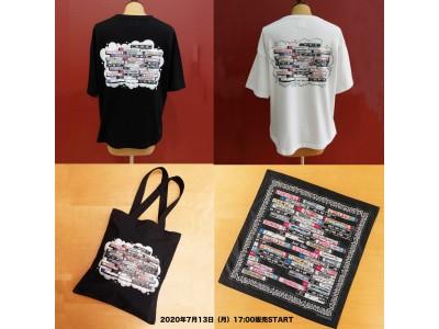 DCTgarden SHOPPING MALL×KEITA MARUYAMA スペシャルアイテム第2弾 7月13日(月)17時より発売スタート!