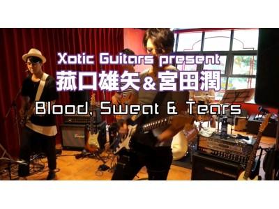 Xotic Guitars×PARIS MIKIとのコラボLIVE 菰口 雄矢 & 宮田 潤
