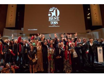 【世界のベストレストラン50】で日本最高位に輝いた 神宮前【傳】(でん)・長谷川シェフの独占インタビューを『Chef's table シェフズテーブル』にて本日公開
